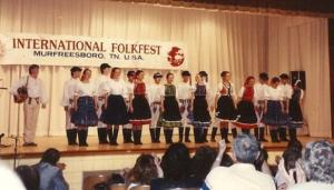 1990mUSA Murfreesboro2 1990